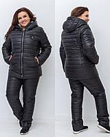 Женский теплый костюм на овчине черный р.50,52,54,56