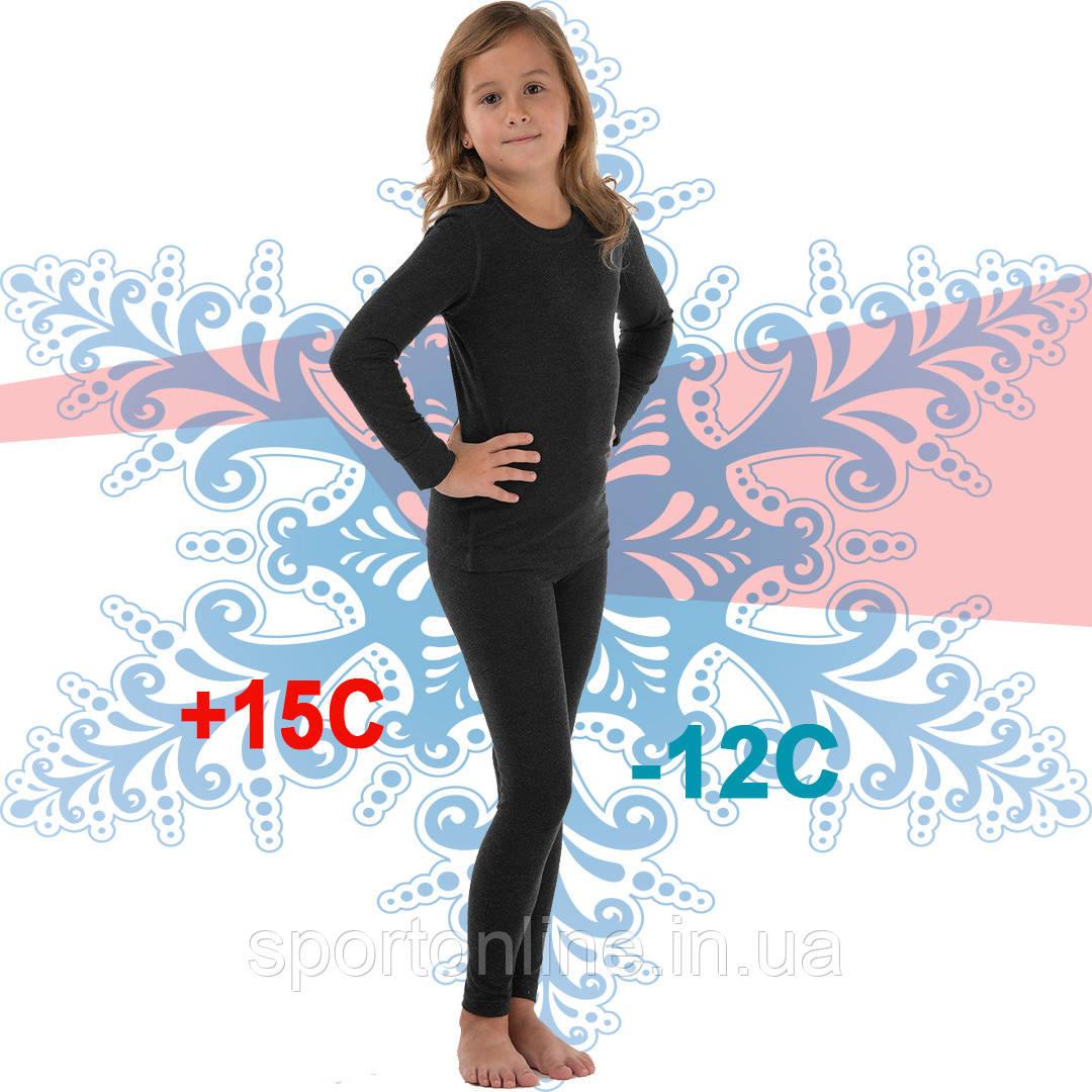 Термобельё повседневное детское комплект для девочки Kifa Wool Comfort, черное