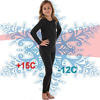 Комплект детского термобелья  черный