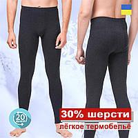 Термокальсоны мужские повседневные (подштанники, кальсоны) с шерстью Kifa Wool Comfort черные КМ-611Ш