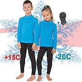 Детское спортивное термобелье Radical Double, черно-голубой, комплект с подарком