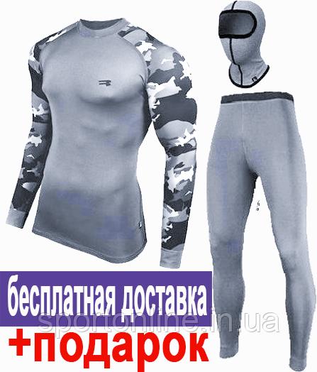 Термобелье Radical Shooter (original), теплое, спортивное серый