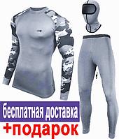 Термобелье Radical Shooter (original), теплое, спортивное серый, фото 1