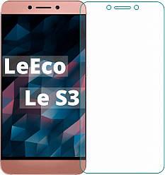Матовое защитное стекло LeEco Le S3 (2.5D 9H) (Лееко Ле Эко С3)