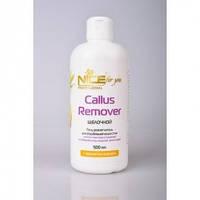 Callus Remover (Каллус ремувер) Nice For You, 500 мл