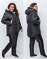 Женский теплый костюм на овчине р.50,52,54,56