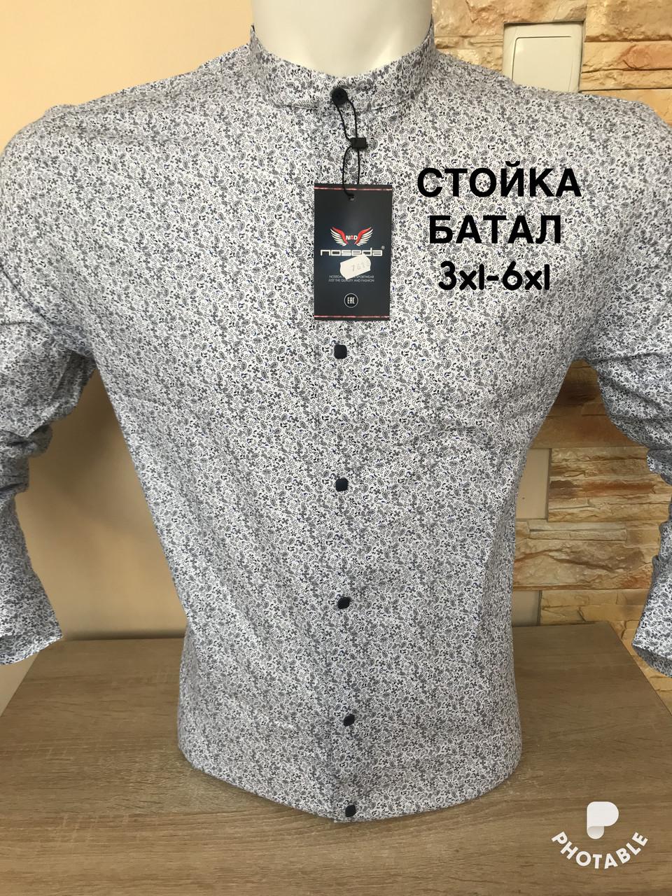 Батальная рубашка Noseda  стойка с принтом