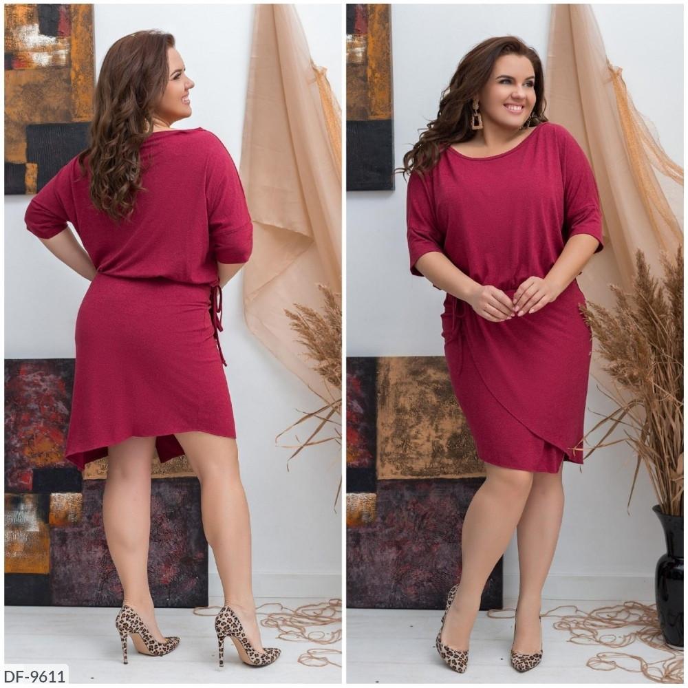 Стильное платье  (размеры 48-54) 0225-37