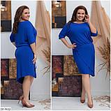 Стильное платье  (размеры 48-54) 0225-37, фото 4