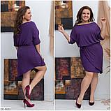 Стильное платье  (размеры 48-54) 0225-37, фото 3