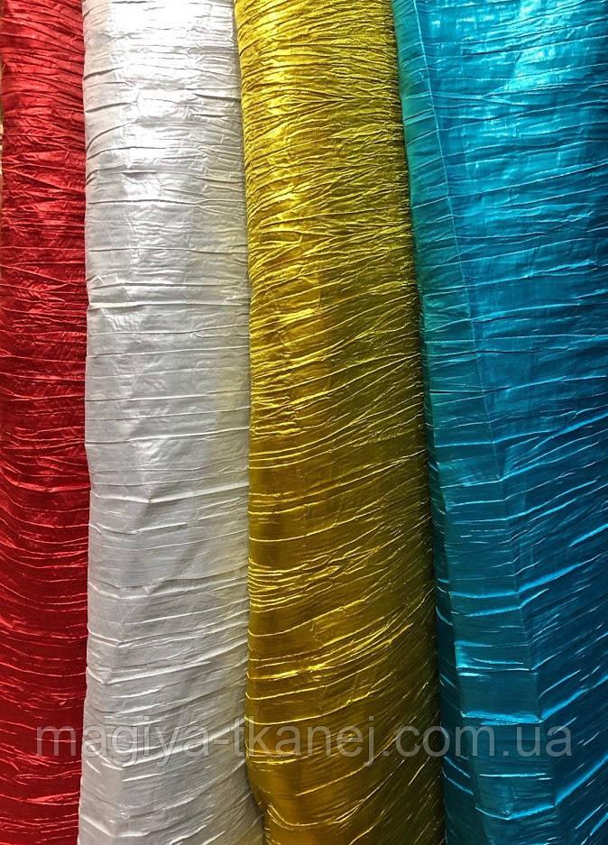 Ткань карнавальная