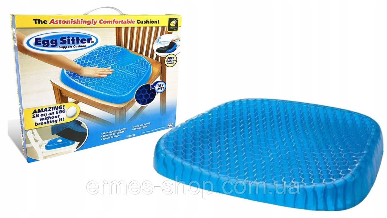 Гелевая ортопедическая подушка для сиденья Egg Sitter