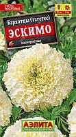 Бархатцы Эскимо прямостоячие, семена, фото 1