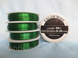 Флористична дріт 0,3 мм, 50 м, колір зелений