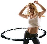 Массажный спортивный обруч для похудения Massaging Hoop Excerciser