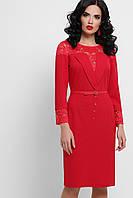 Нарядна жіноча сукня з кружевом, фото 1