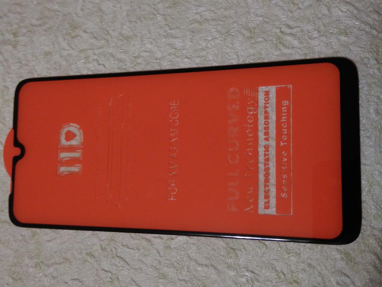 Защитное  11D стекло  Xiaomi  MI A3 (черн.)