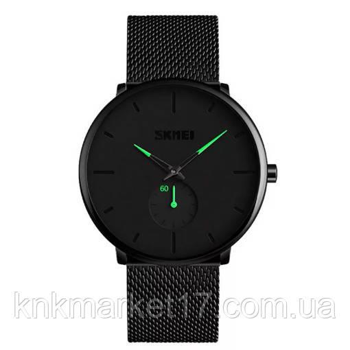 Skmei 9185 Green