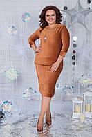 Костюм женский с юбкой в расцветках  51899, фото 1