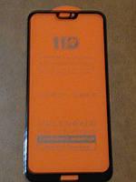 Защитное 11D стекло    Huawei  P 20 Lite (черное)