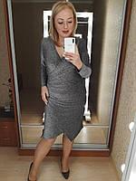 Нарядное красивое платье из люрекса р. 42,44,46,48, фото 1