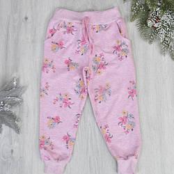 Детские спортивные брюки из трикотажа, утеплены байкой, для девочки 3-4, 5-6, 7-8, 9-10 лет (4 ед в уп)