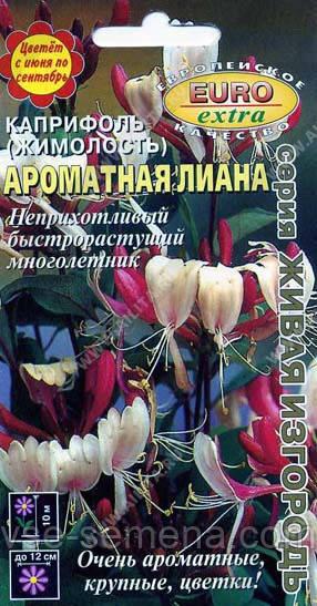 Каприфоль (Жимолость) Ароматная Лиана, семена