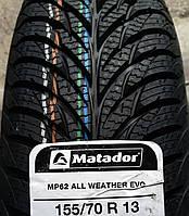 Шины Всесезонные 155/70 R13 75T Matador MP 62 All Weather Evo