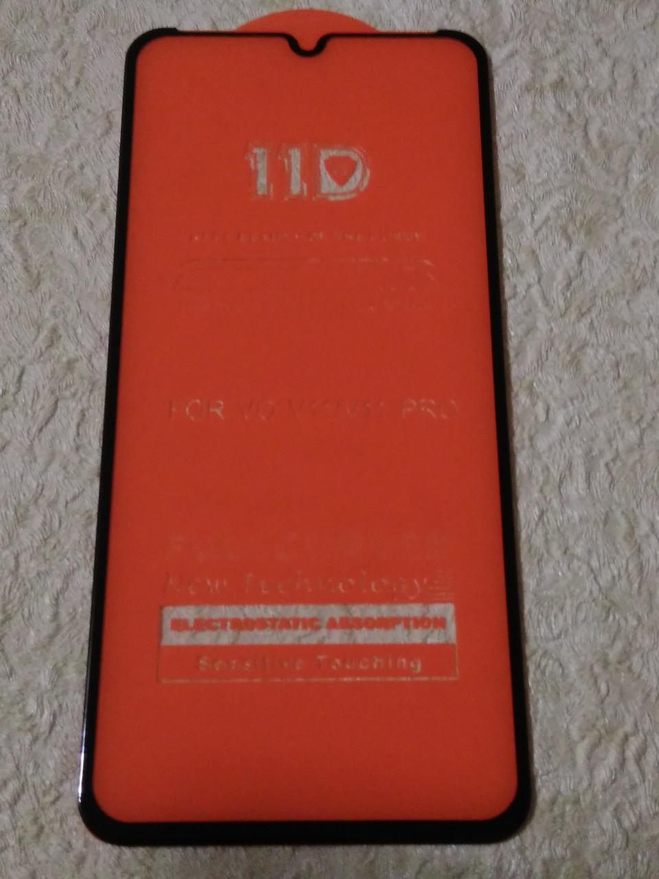 Защитное  11D стекло  Xiaomi  MI 9 / MI 9 Lite  (черн.)