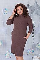 Платье женское  в расцветках 51900, фото 1