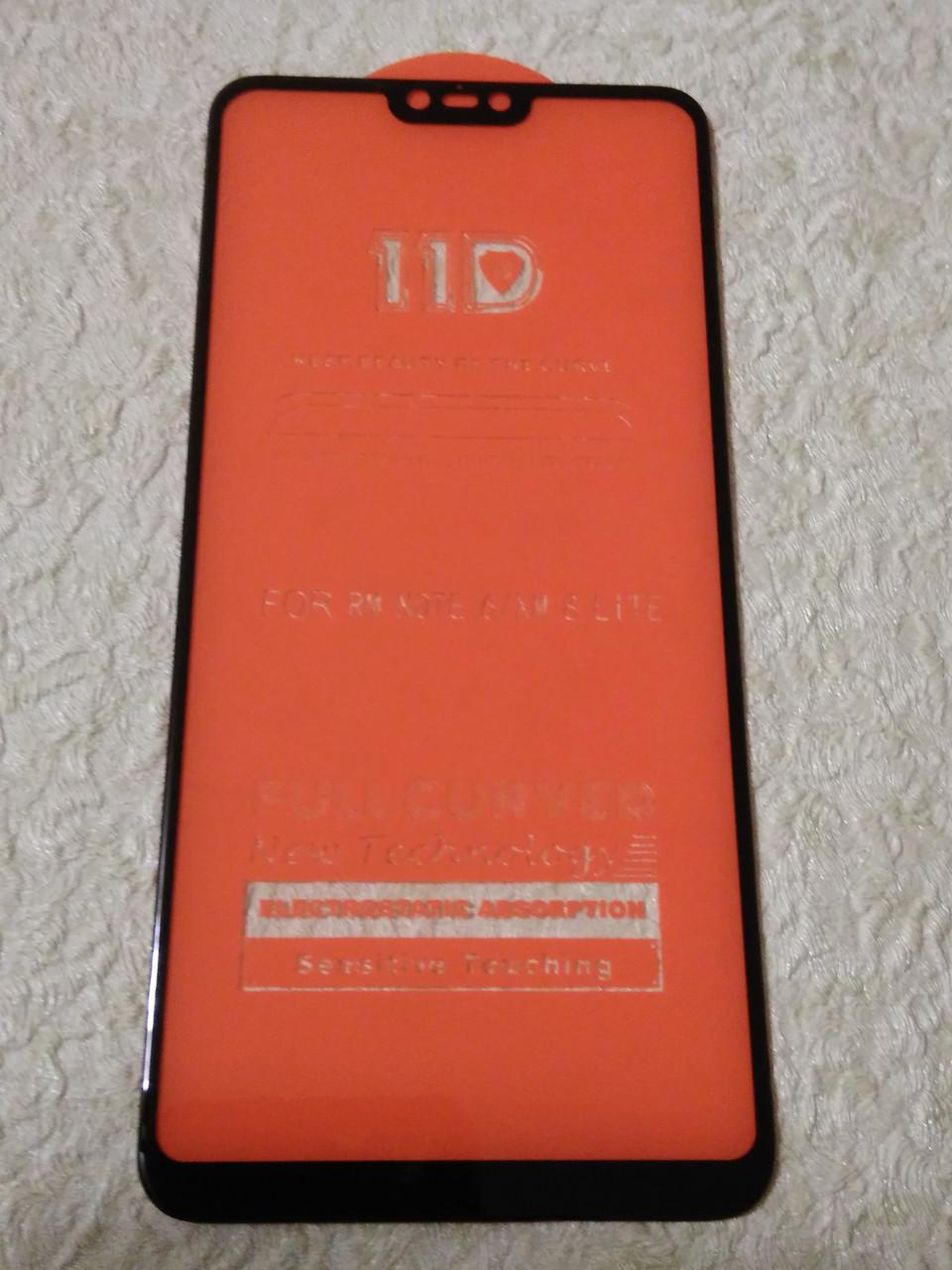 Защитное  11D стекло  Xiaomi  MI 8 Lite  (черн.)