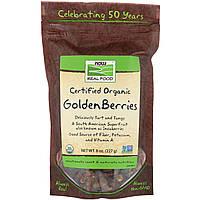 Органические Золотые ягоды, Now Foods, 227 г