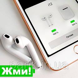Наушники беспроводные Bluetooth 5.0 - i11