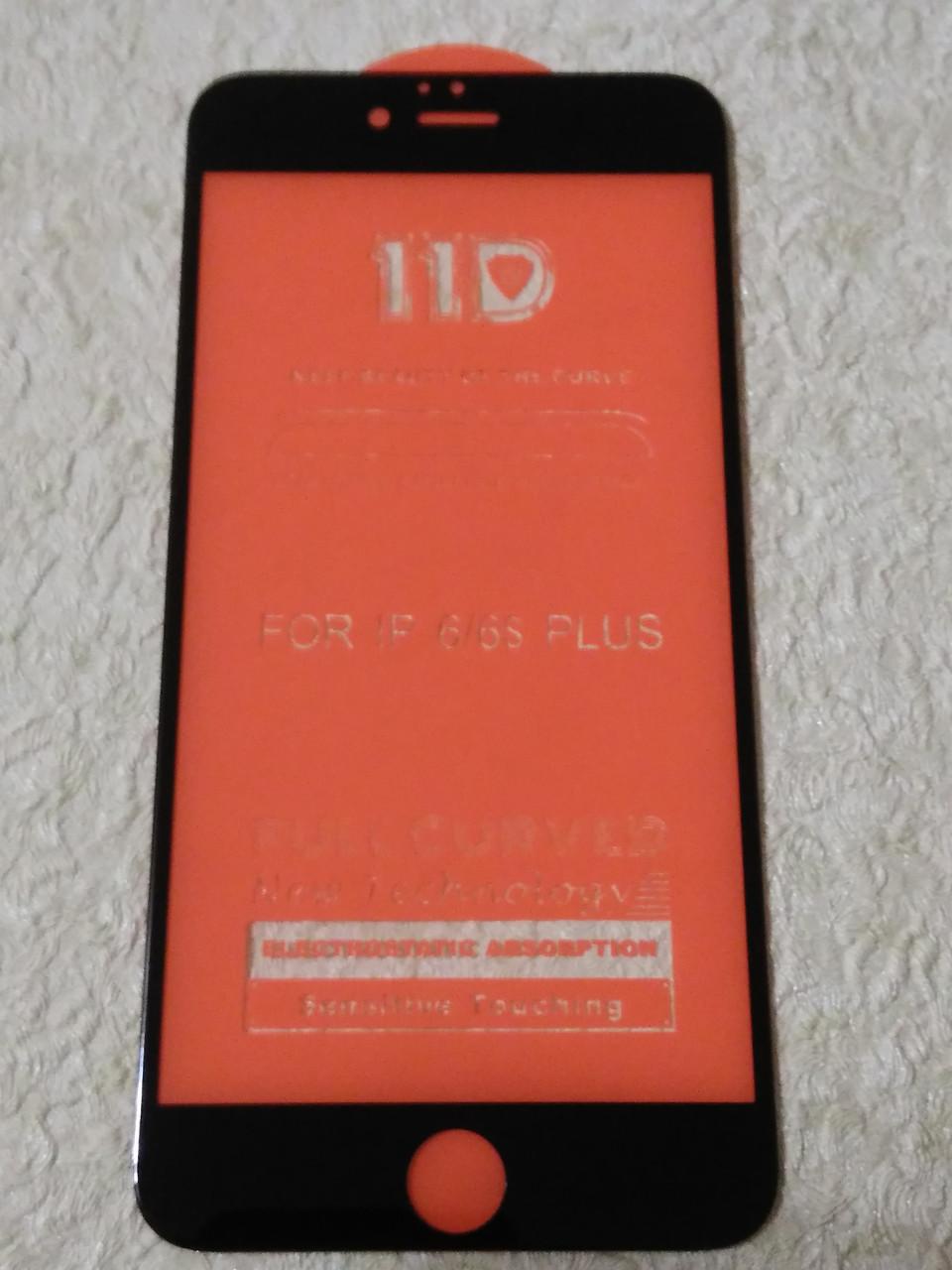 Захисне 11D скло iPhone 6 Plus (черн.)
