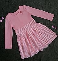 Детское платье  Полосочка на девочку  р.122-146, персик