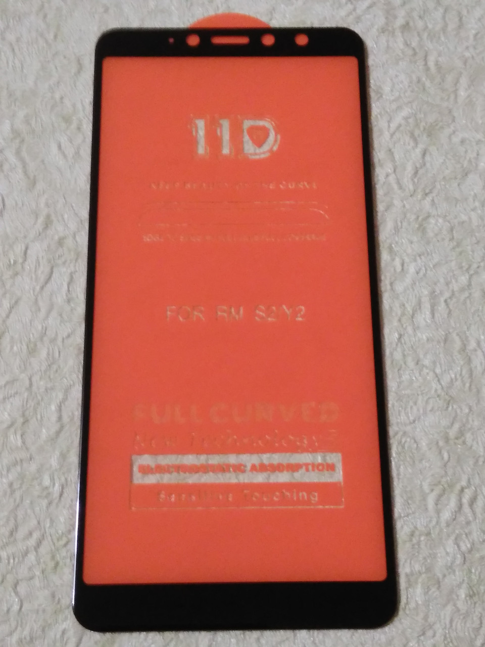 Защитное  11D стекло  Xiaomi  Redmi S2 (черн.)