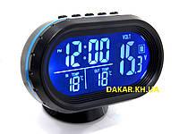 Автомобильные часы термометр вольтметр VST 7009 V синяя подсветка