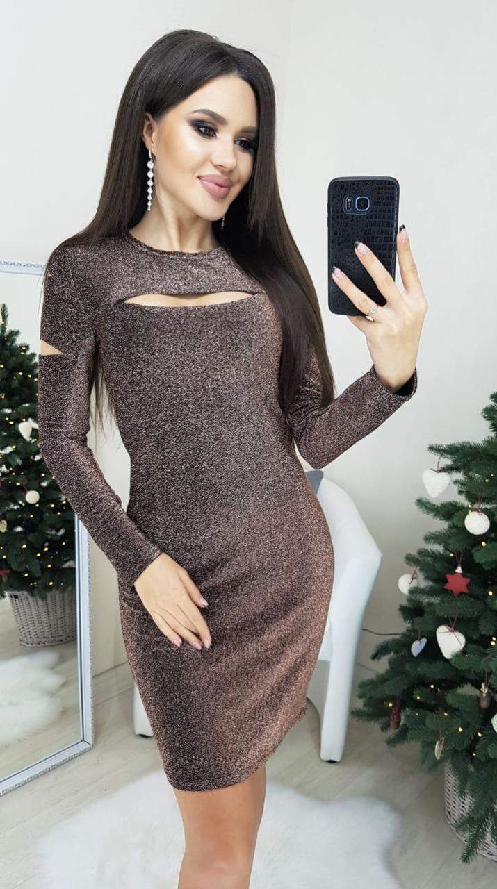 Стильное платье из люрекса р. 42,44,46,48