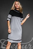 Стильное платье-миди Gepur 17580, фото 1