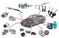 Блок управления подушки безопасности Ланос (GM)