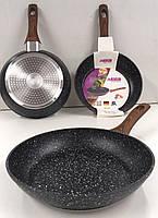 Сковорода с антипригарным мраморным покрытием Benson BN-523 - 22 cм