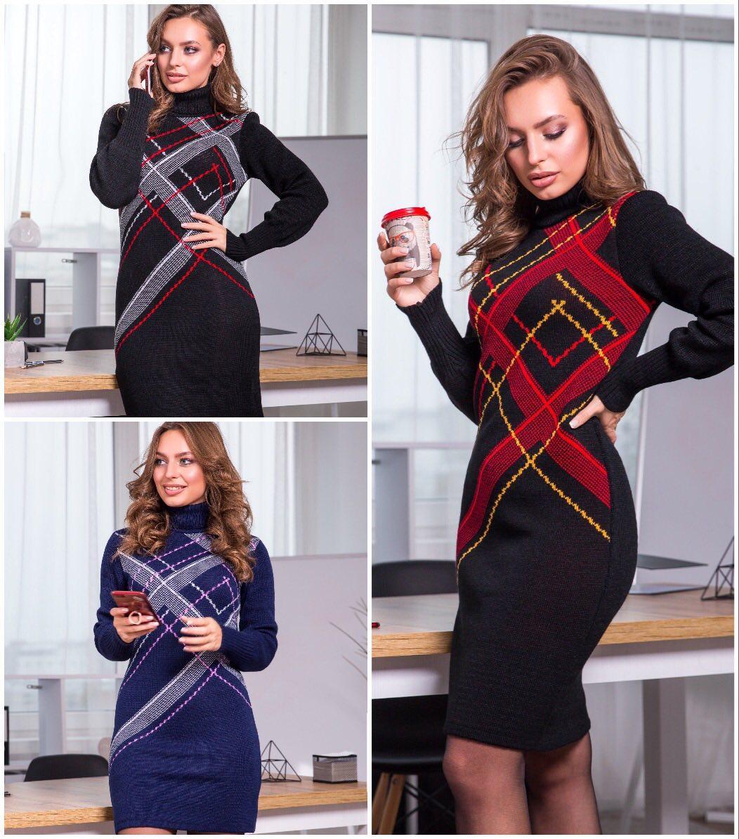 Платье офисное теплое с горлом р 42-48