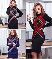 Платье офисное теплое с горлом р 42-48, фото 1