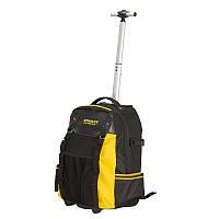 Рюкзак инструментальный FatMax на колесах с карманами и держателями (36 x 23 x 54см)