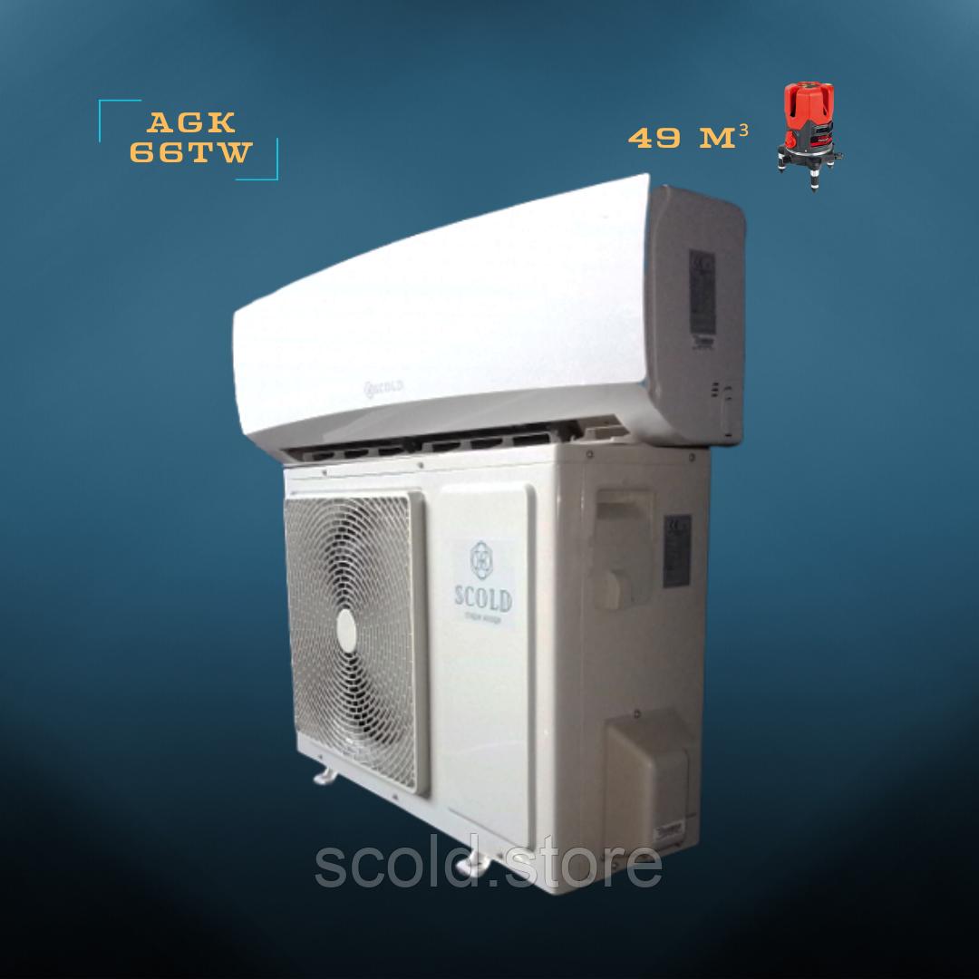 Холодильний Кулбаїн SCold AgK-66TW