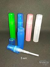 Атомайзер парфюмерный, флакон спрей(5 мл.) Запорожье