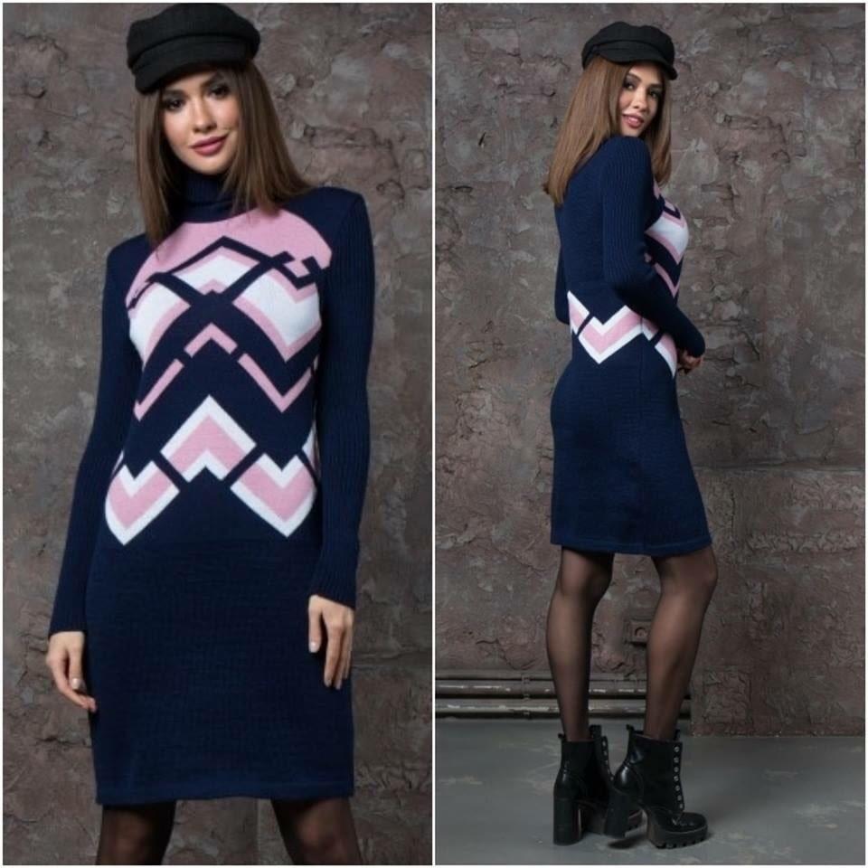 Модное теплое платье под горло р 44-50 синий