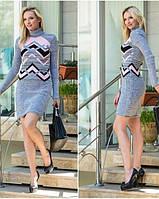 Модное теплое платье под горло р 44-50 серый, фото 1