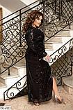 Платье вечернее, фото 4
