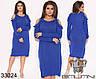 Нарядное женское платье размеры: 50-52,54-56,58-60,62-64, фото 3